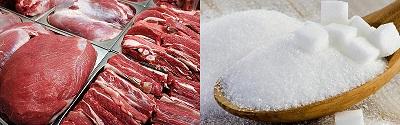 بازار-گوشت-شکر