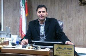 محمد-علی-صادقی-شهردار-ماکلوان