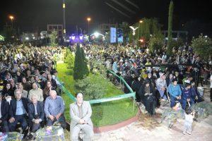 پارک احمد سر گوراب