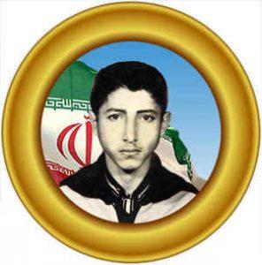 شهید محمد امام پناهی