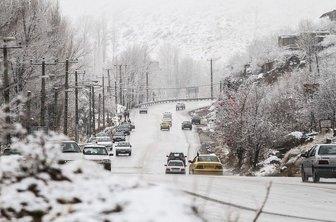برف +راه