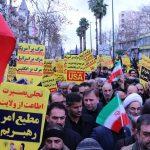 مردم رشت راهپیمایی