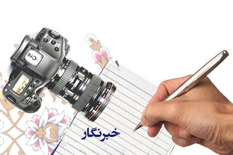 خبرنگار عکاس