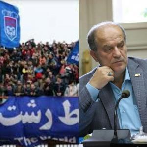 حاجی پور