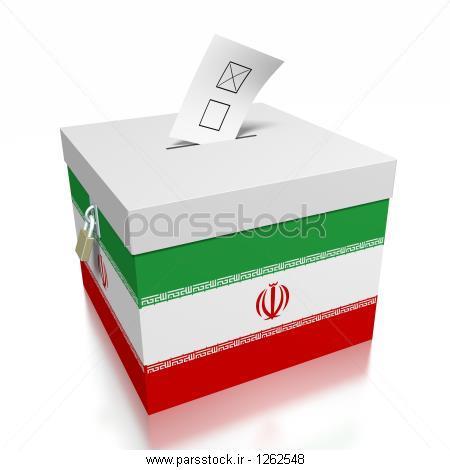 صندوق-رای