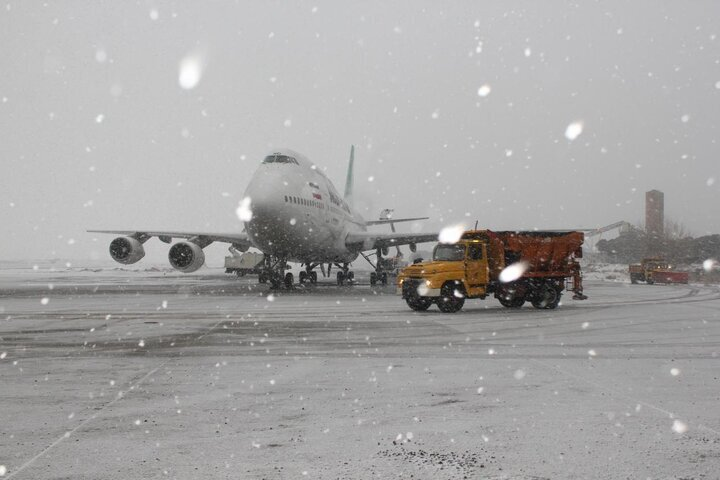 فرودگاه سرما