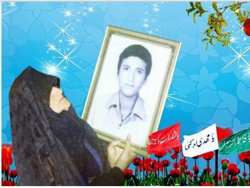 شهید کاظمیان