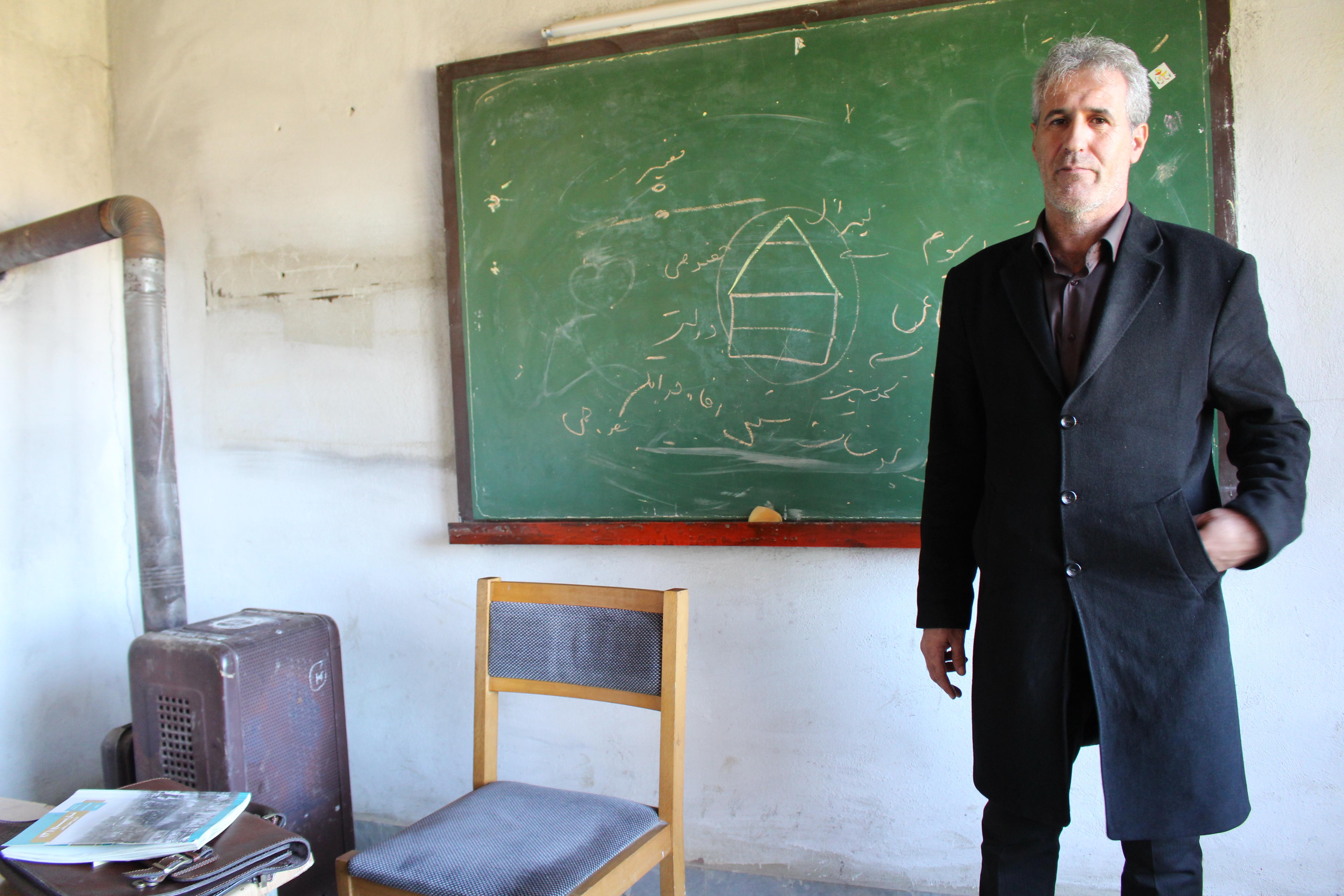 معلم لاسک