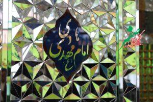 امامزاده  عبدالله کلرم_ فومن+اوقاف