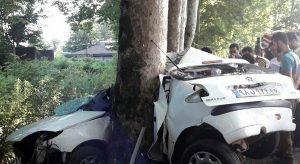 تصادف چناران