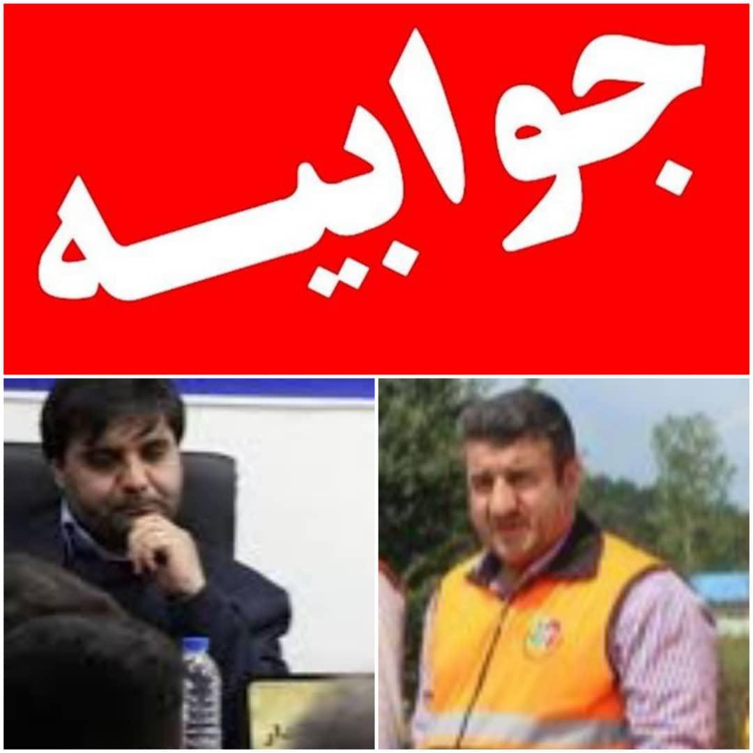 شفقی+حمل و نقل+دادستان