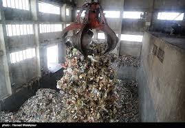 جایگاه زباله سوق