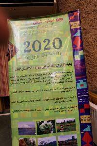 بوم گردی سنتی 2020