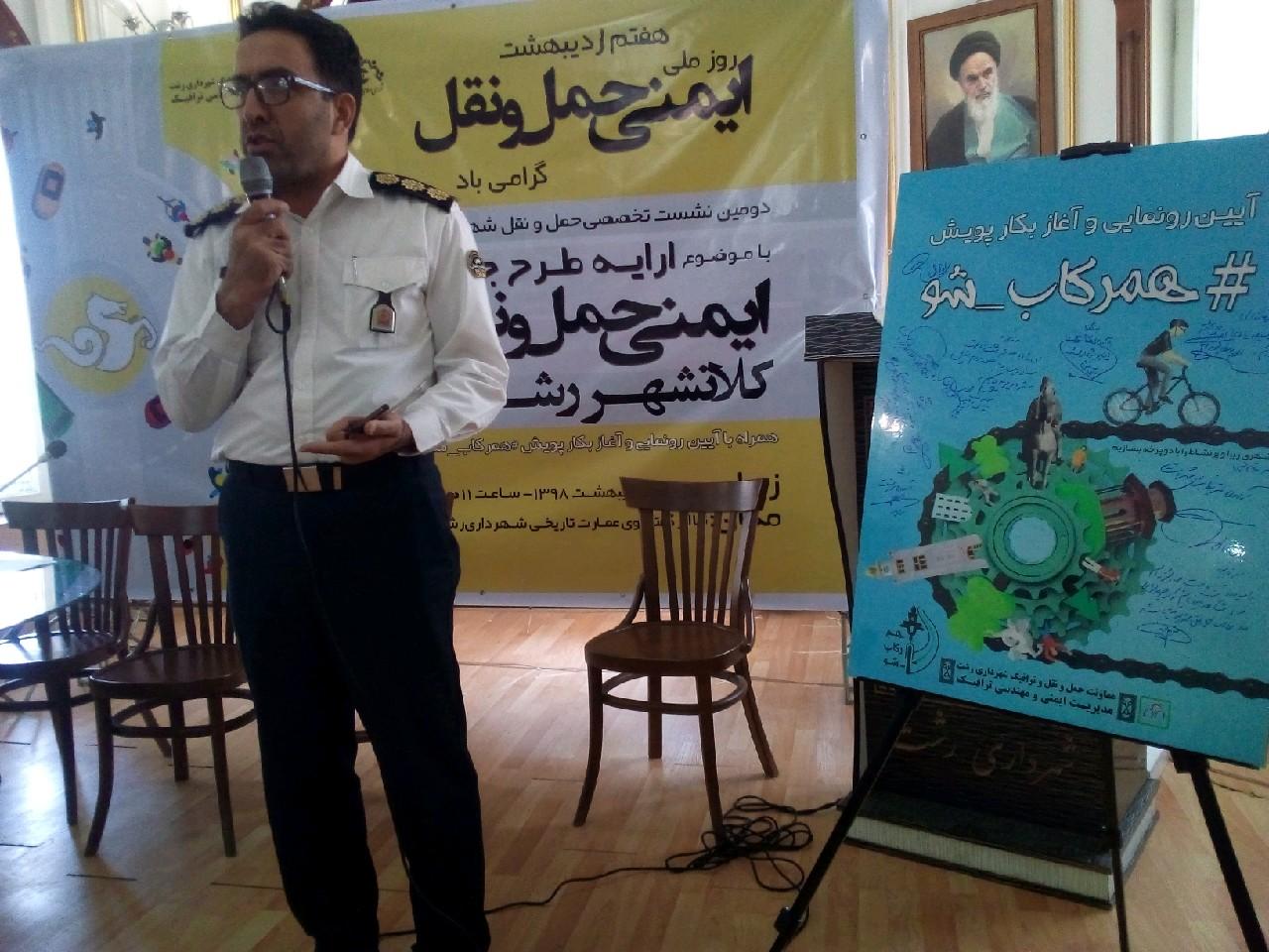 سرهنگ محمدی