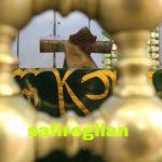 امامزاده ابراهیم