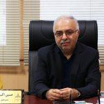 مهندس اکبر گاز