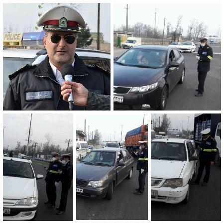 پلیس راهور گیلان