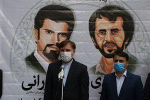 شهید انصاری ،استاندار