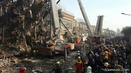 علت اصلی آتش سوزی پلاسکو مشخص شد