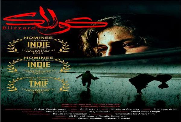 «کولاک» فیلمساز جوان گیلانی نامزد دریافت جایزه سه جشنواره بین المللی
