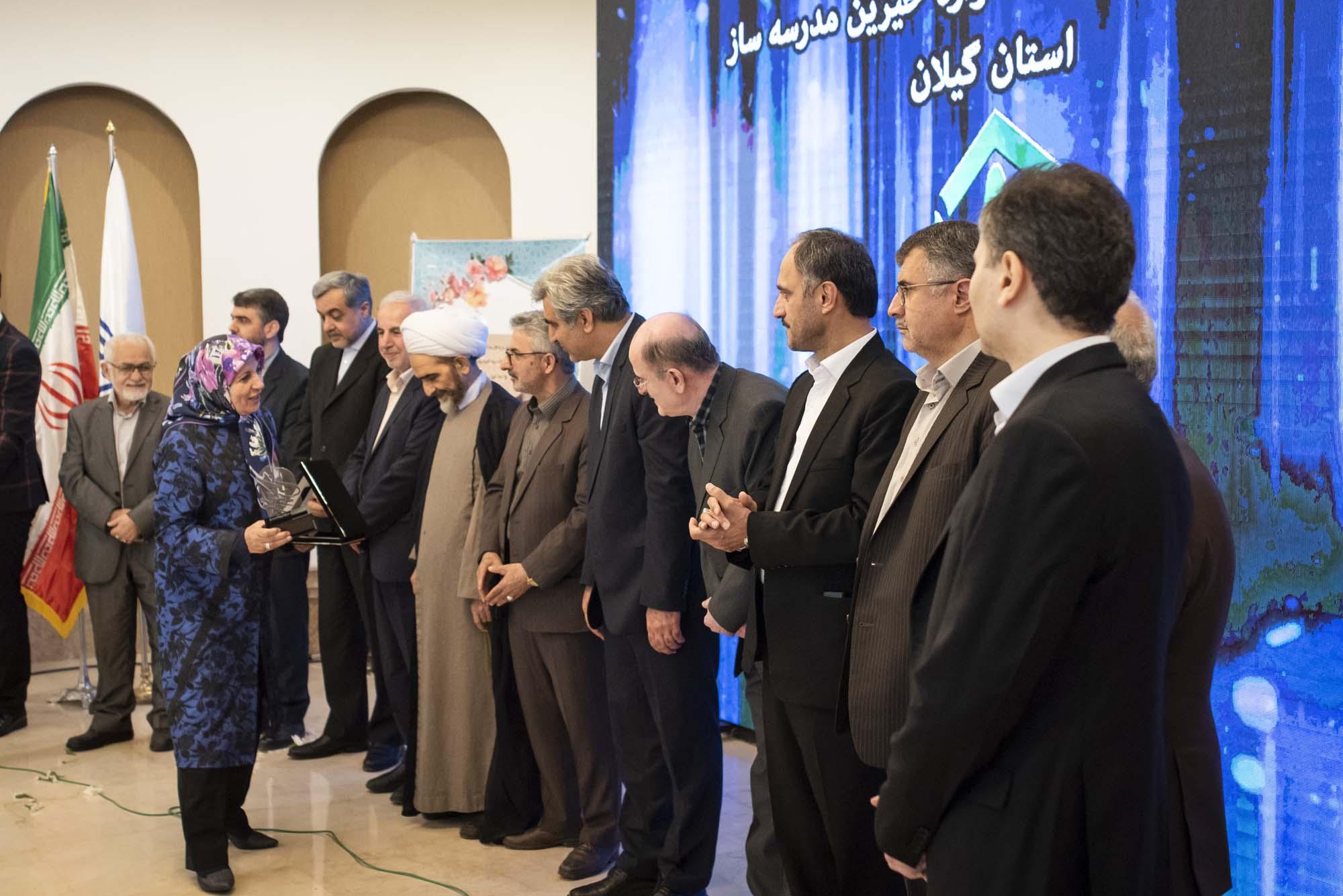 بیست و یکمین جشنواره خیرین مدرسه ساز استان گیلان درهتل شهرزاد لاهیجان برگزار شد