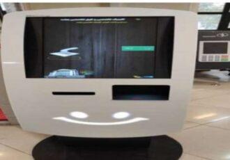 سیستم کش لش در کلینیک تخصصی و فوق تخصصی بعثت رشت راه اندازی شد
