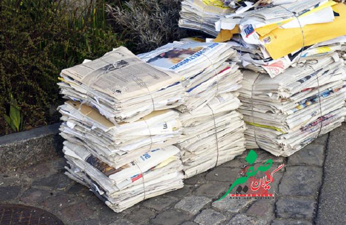 اجرای طرح «خانه تکانی کاغذی» در رشت با هدف رفع نیازهای آموزش و پرورش