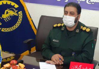 هفته دفاع مقدس با برگزاری ۲۰۰ برنامه در فومن برگزار می شود/طنین نوای حاج صادق آهنگران در فومن