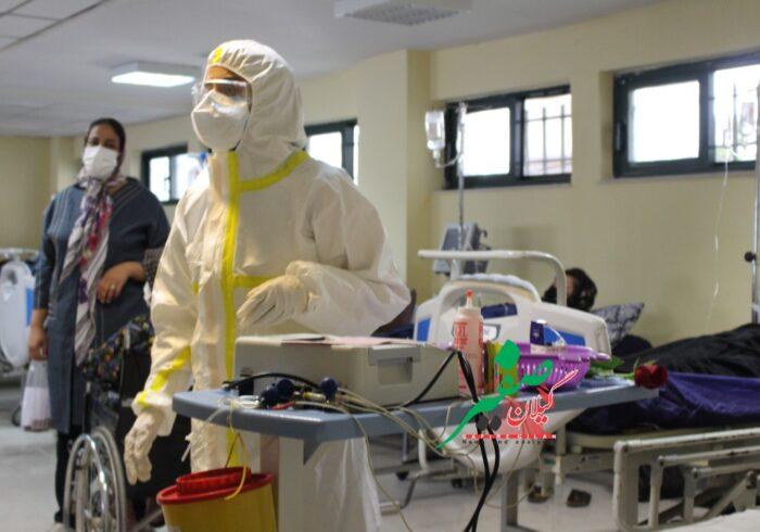 تامین و تجهیز بیش از ۲۵۰ تخت درمانی در گیلان طی پیک پنجم کرونا/ ۱۱ مخزن و دستگاه اکسیژن ساز طی یک ماه اخیر به بهرهبرداری رسیدند