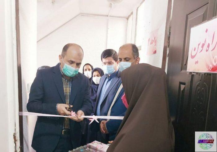 افتتاح مرکز سرپایی روزانه راه نوین با هدف کاهش و کنترل آسیب های اجتماعی زنان در رشت
