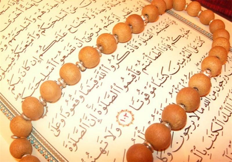 چهل و یکمین دوره مسابقات سراسری قرآن کریم همزمان با سراسر کشور در استان گیلان برگزار میشود