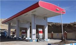 فعالیت بیش از ۱۲۰جایگاه عرضه سوخت در گیلان