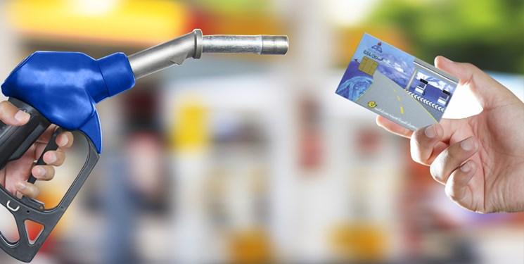 تخصیص سهمیه سوخت وانت بارهای بین شهری بر اساس پیمایش