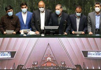 مراسم تحلیف ۶ نفر از منتخبان جدید مردم در مجلس برگزار شد