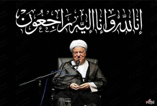 هاشمی رفسنجانی یکی از استوانههای انقلاب بود