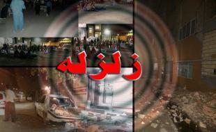 بخشی ازاقلام ستاد اربعین حسینی شهرداری رشت از کربلا به کرمانشاه ارسال شد