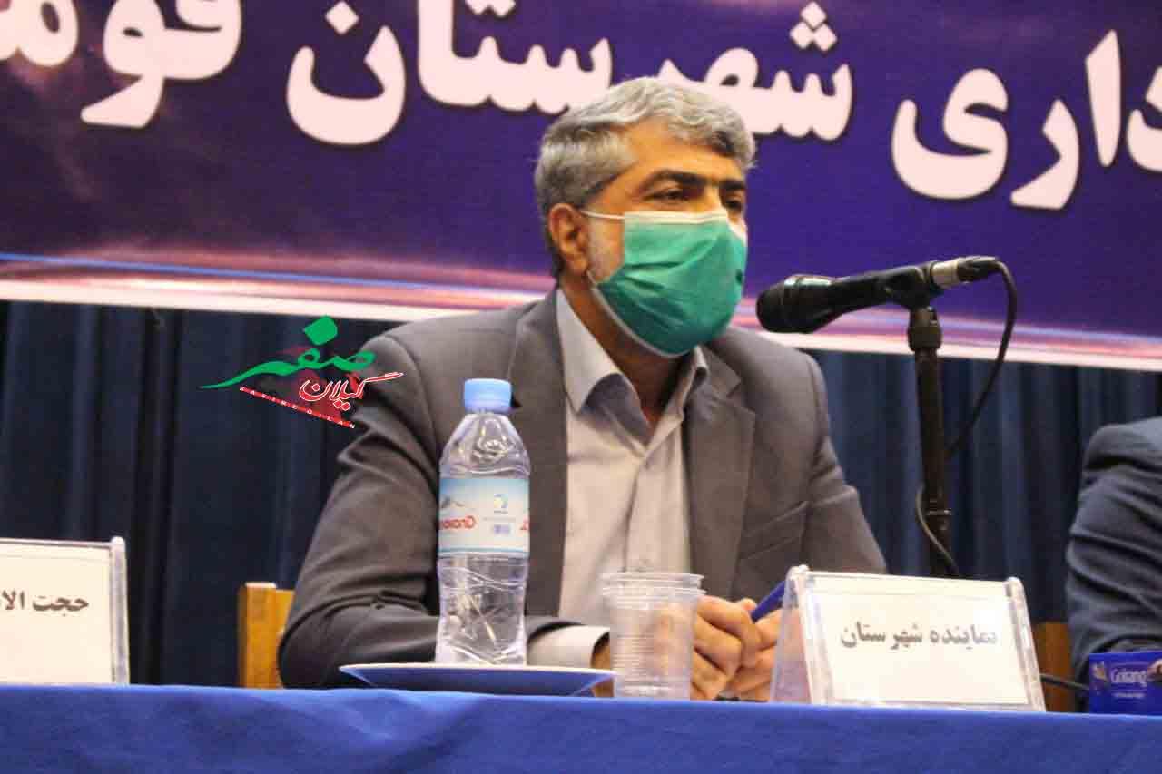گرهگشایی مجلس از مشکلات حوزه ساختوساز روستائیان کشور