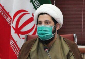 برگزاری جشنواره تولید محتوای چند رسانه ای با عنوان «ایران من»