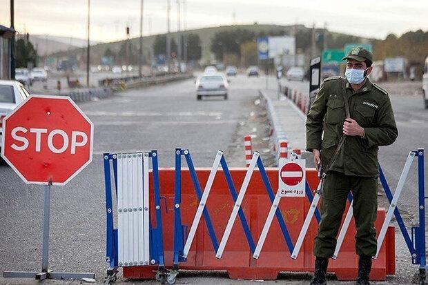 ورود به استان گیلان در تعطیلات پایان هفته جاری ممنوع است