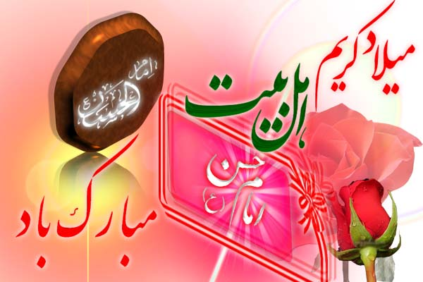 برگزاری جشن ولادت امام حسن مجتبی (ع) در ۲۵۴ بقعه متبرکه گیلان