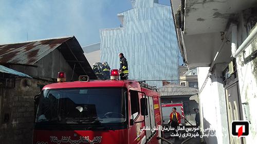 رخداد ۴ آتش سوزی در ۴ نقطه از شهر رشت، تنها در ۳۵ دقیقه