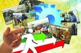 افتتاح ۶ پروژه صنعتی ،وزارت صنعت و معدن تجارت استان گیلان