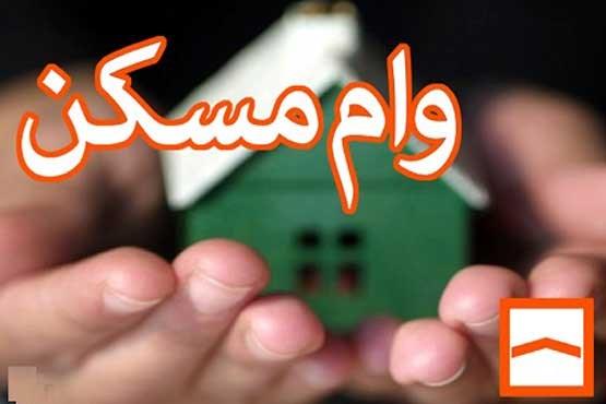 تله مالیِ خانههای گران قیمت خالی/سیاست های توسعه تولید و عرضه مسکن