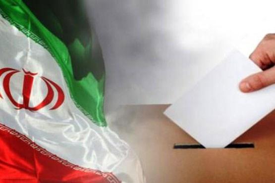 نماز رئیسی، سخنرانی روحانی/ برخورد دوگانه صدا و سیما در آستانه انتخابات