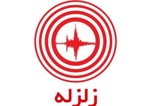 زلزله ۴.۵ ریشتری غرب استان گیلان را لرزاند   اسالم بار دیگر لرزید