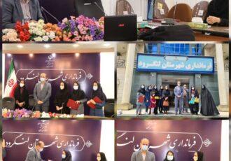 اهداف کارگروه رسبان در استان گیلان، چشم انداز و آینده روشنی را ترسیم می کند