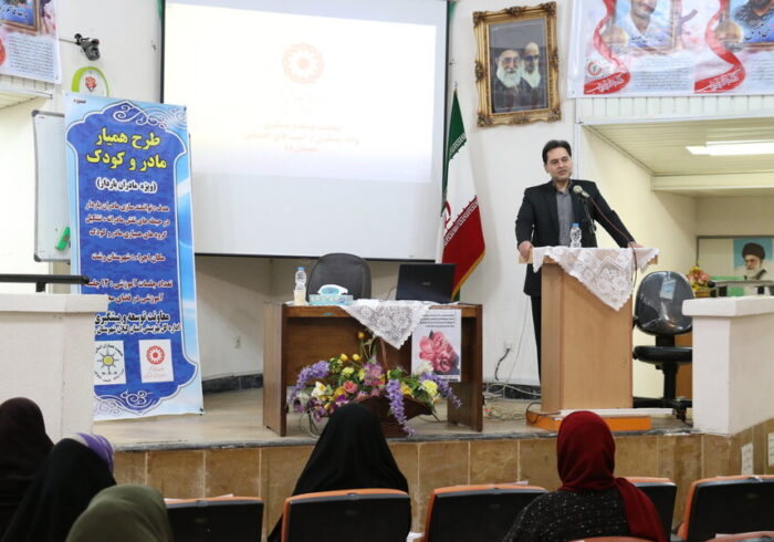 افتتاح طرح همیار مادر و کودک به مناسبت ایام الله دهه مبارک فجر