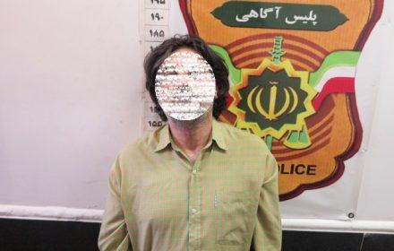 دستگیری فردی با کلاهبرداری ۱۰۰ میلیارد ریالی در رشت