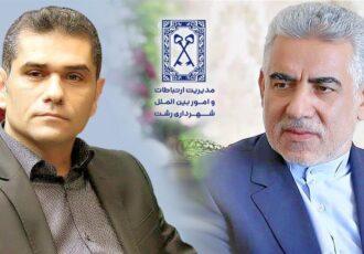 تبریک سرپرست شهرداری رشت در پی انتصاب استاندار گیلان