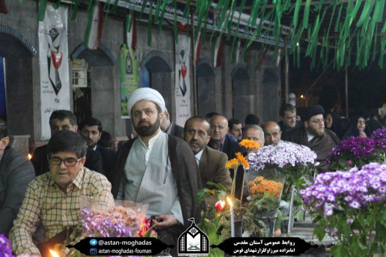تحویل سال نو در آستان مقدس امامزاده میرزا (علیه السلام) شهرستان فومن با حضور خانواده شهدا برگزار شد